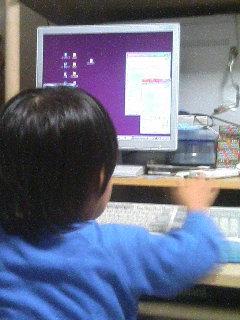 image/kurochiyo-2005-10-27T23:39:04-1.JPG