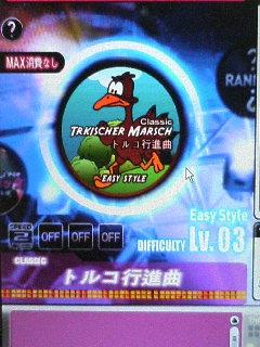 image/kurochiyo-2005-10-29T13:53:46-1.JPG