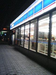 image/kurochiyo-2005-10-30T03:22:26-1.JPG