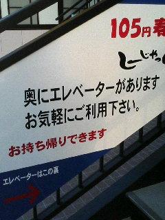 image/kurochiyo-2005-12-26T16:00:14-1.JPG