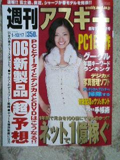 image/kurochiyo-2005-12-28T04:11:00-1.JPG
