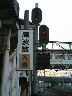 image/kurochiyo-2005-12-29T16:54:23-1.JPG