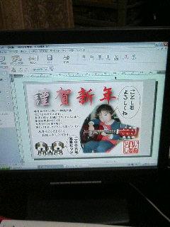 image/kurochiyo-2005-12-31T11:42:23-1.JPG