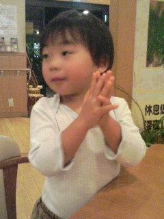 image/kurochiyo-2006-01-24T22:19:37-1.JPG