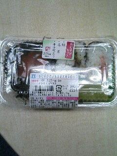 image/kurochiyo-2006-03-24T23:11:59-1.JPG