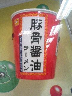 image/kurochiyo-2006-03-31T02:10:22-1.JPG