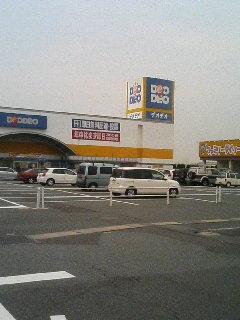 image/kurochiyo-2006-05-22T16:14:05-1.JPG