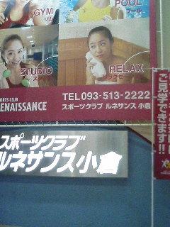 image/kurochiyo-2006-05-25T19:59:15-1.JPG