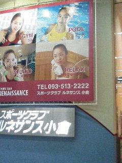 image/kurochiyo-2006-06-26T22:15:55-1.JPG