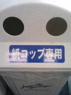 image/kurochiyo-2006-06-27T15:06:10-1.JPG