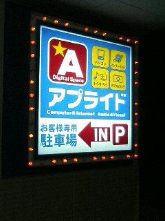 image/kurochiyo-2006-06-30T08:47:38-1.JPG