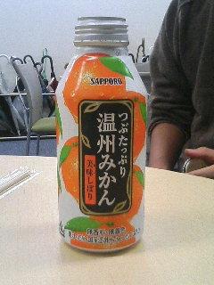 image/kurochiyo-2005-10-17T02:52:25-1.JPG