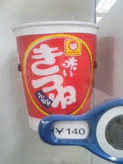 image/kurochiyo-2005-10-17T04:37:09-1.JPG