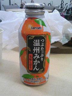 image/kurochiyo-2005-10-18T03:29:15-1.JPG