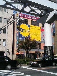 image/kurochiyo-2005-10-18T10:03:07-1.JPG