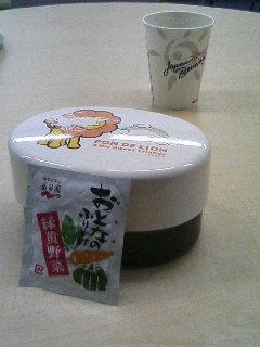 image/kurochiyo-2005-10-20T02:14:18-1.JPG