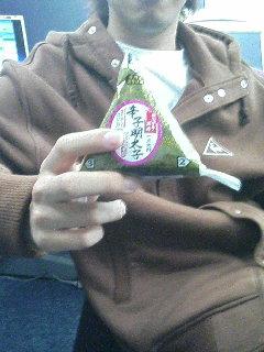 image/kurochiyo-2005-10-20T05:39:53-1.JPG