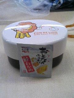 image/kurochiyo-2005-10-21T03:04:25-1.JPG