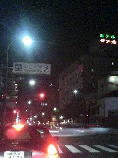 image/kurochiyo-2005-10-23T18:41:33-1.JPG