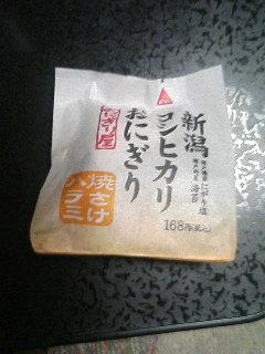 image/kurochiyo-2005-10-25T04:27:34-1.JPG