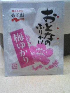 image/kurochiyo-2005-11-01T23:15:52-1.JPG