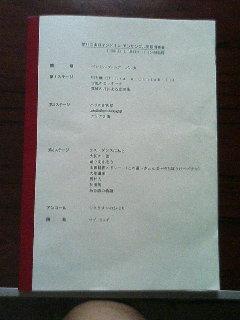 image/kurochiyo-2005-11-05T00:31:41-1.JPG