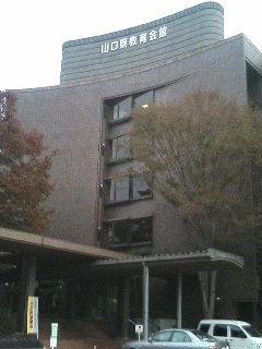 image/kurochiyo-2005-11-05T17:40:54-1.JPG