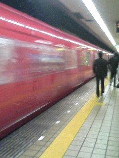 image/kurochiyo-2005-11-06T11:30:06-1.JPG