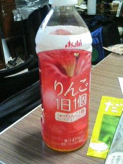 image/kurochiyo-2005-11-09T06:59:51-1.JPG