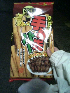 image/kurochiyo-2005-11-12T19:33:54-1.JPG