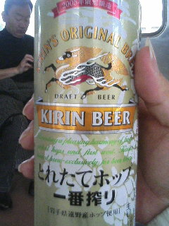 image/kurochiyo-2005-11-13T10:18:30-1.JPG