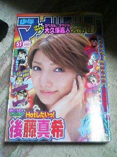 image/kurochiyo-2005-11-16T23:23:31-1.JPG