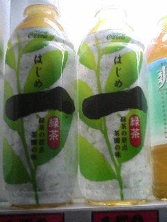 image/kurochiyo-2005-11-19T05:45:23-1.JPG
