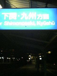 image/kurochiyo-2005-11-19T19:30:57-1.JPG