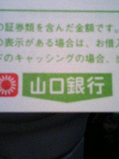 image/kurochiyo-2005-11-21T13:19:30-1.JPG