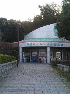 image/kurochiyo-2005-11-21T14:51:12-1.JPG