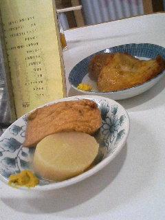 image/kurochiyo-2005-11-21T21:05:28-1.JPG
