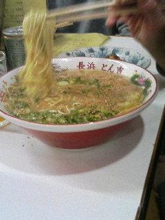 image/kurochiyo-2005-11-21T22:11:54-1.JPG