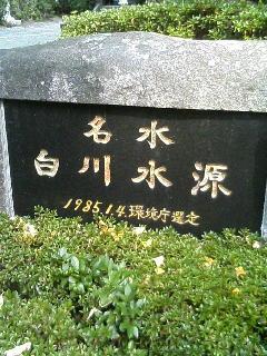 image/kurochiyo-2005-11-22T10:40:36-1.JPG