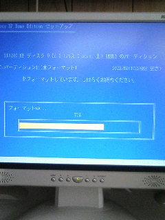 image/kurochiyo-2005-11-23T15:25:25-1.JPG
