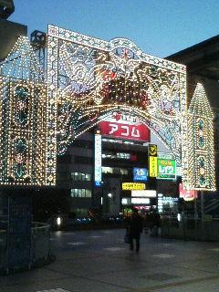image/kurochiyo-2005-11-25T17:25:33-1.JPG