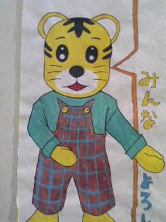 image/kurochiyo-2005-11-26T19:57:30-1.JPG