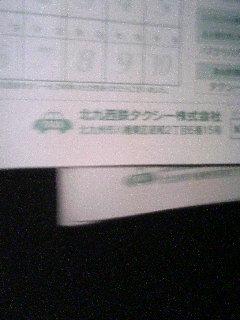 image/kurochiyo-2005-11-28T00:54:54-1.JPG