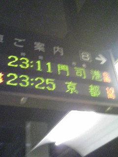 image/kurochiyo-2005-11-28T23:06:13-1.JPG