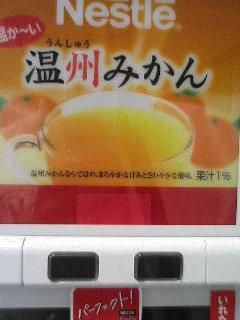 image/kurochiyo-2005-12-01T23:04:50-1.JPG
