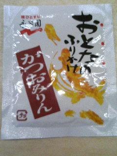 image/kurochiyo-2005-12-02T23:25:03-1.JPG