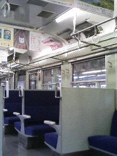 image/kurochiyo-2005-12-04T14:26:54-1.JPG