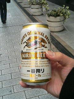 image/kurochiyo-2005-12-11T09:27:47-1.JPG
