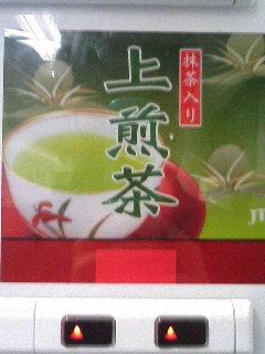 image/kurochiyo-2005-12-14T01:38:54-1.JPG
