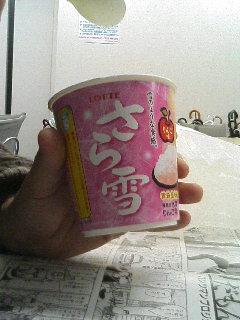 image/kurochiyo-2005-12-17T01:39:01-1.JPG